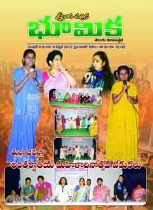 April 2013 title copy