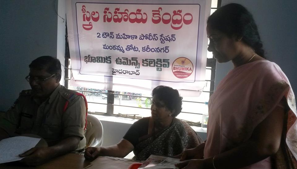 Karimnagar Support Centre1 - 29.10.14