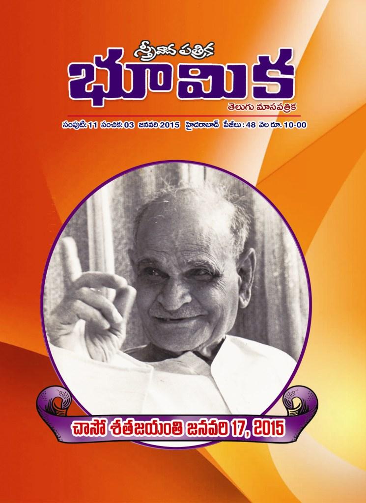 Jan 2015 title copy