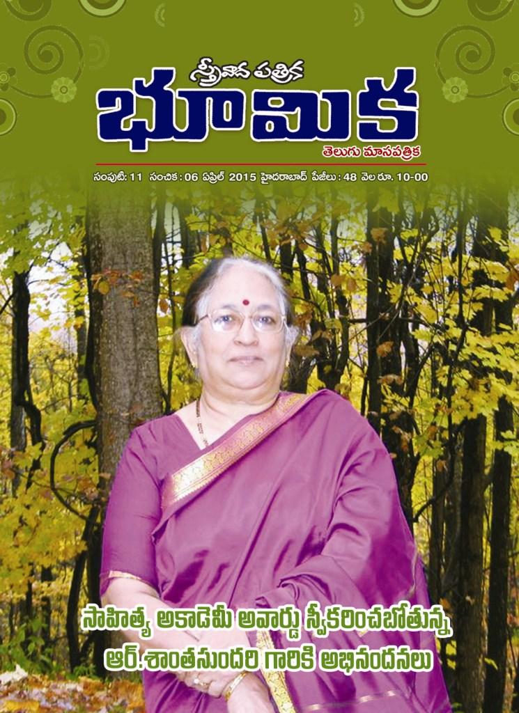 April 2015 title copy