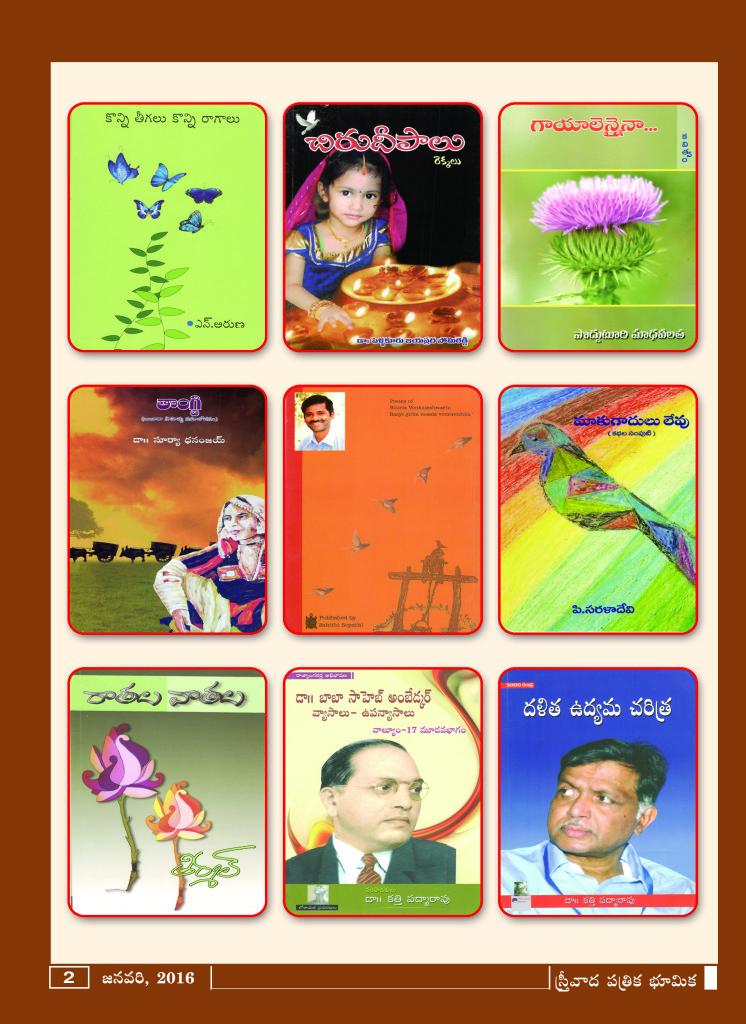 Cover Inner 2